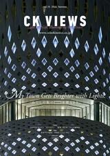 ckviews16_cover.jpg