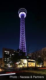 marinetower(Nacasa).jpg