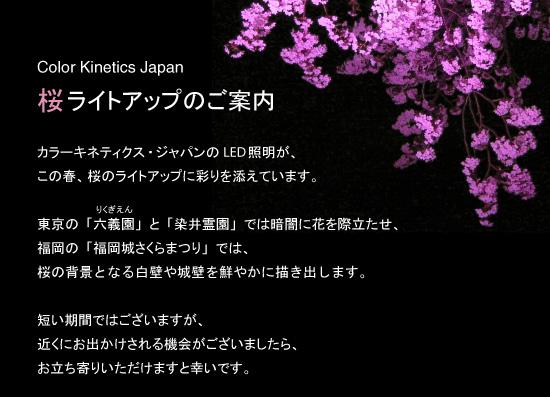 news120402.jpg